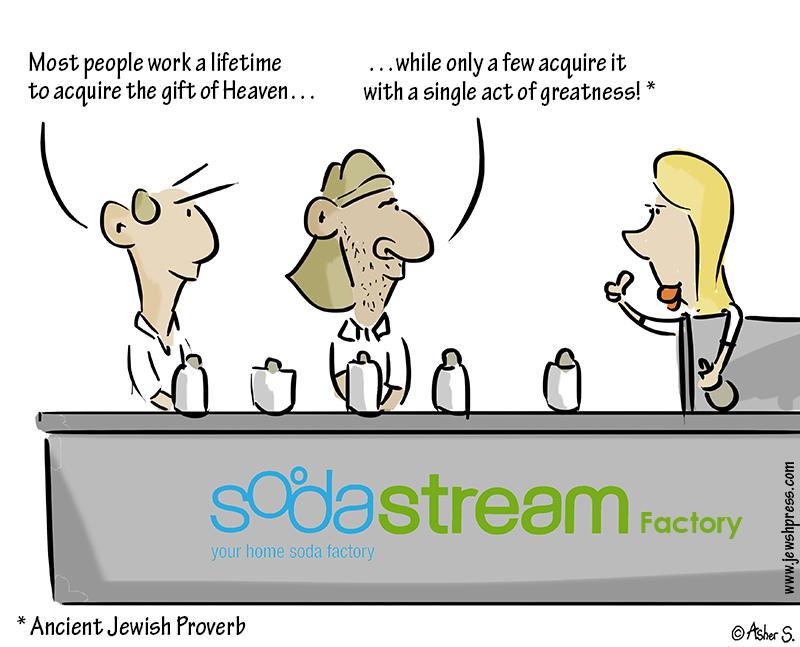 jewish proverb - scarlett johansson