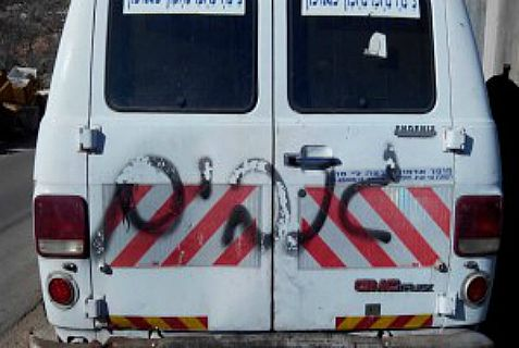 Graffiti scrawled by price tag vandals in an Arab village in Samaria Monday night.