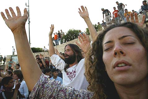 Peace worshippers in front of the Damascus Gate in East Jerusalem during The Big Hug event, in 2007.