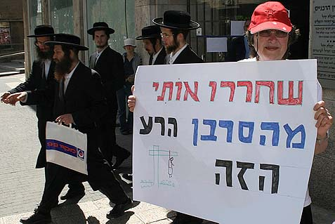 "An aguna demonstrating in front of the Jerusalem rabbinical court. Her sig says: ""Release me from this evil refuser"" (Illustration image)."