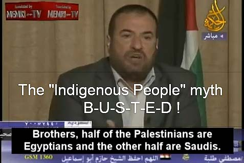 Hamas Official No Such Thing as Plestinians