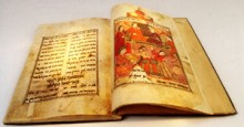 Iran-020714-Book