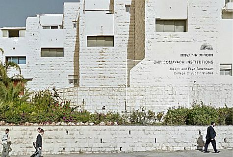 A Jerusalem city committee has given the green light for Ohr Samayach to build a yeshiva in eastern Jerusalem.