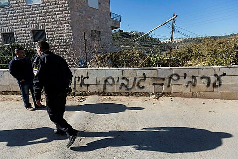 "Price tag vandals wrote ""Arabs=thieves"" in a small Arab neighborhood in Jerusalem."