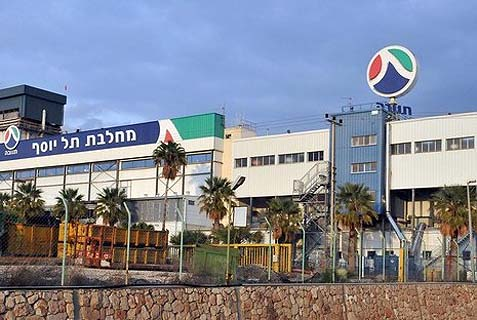 The Tnuva dairy plant in Kibutz Tel Yosef, Israel.