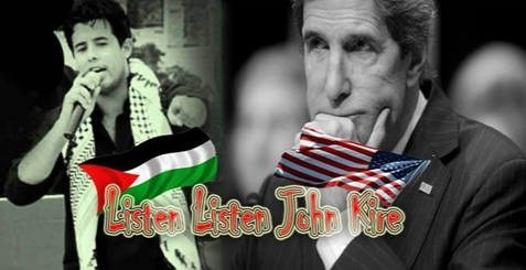 A promotional image for Qassem Najjar's song about John Kerry.