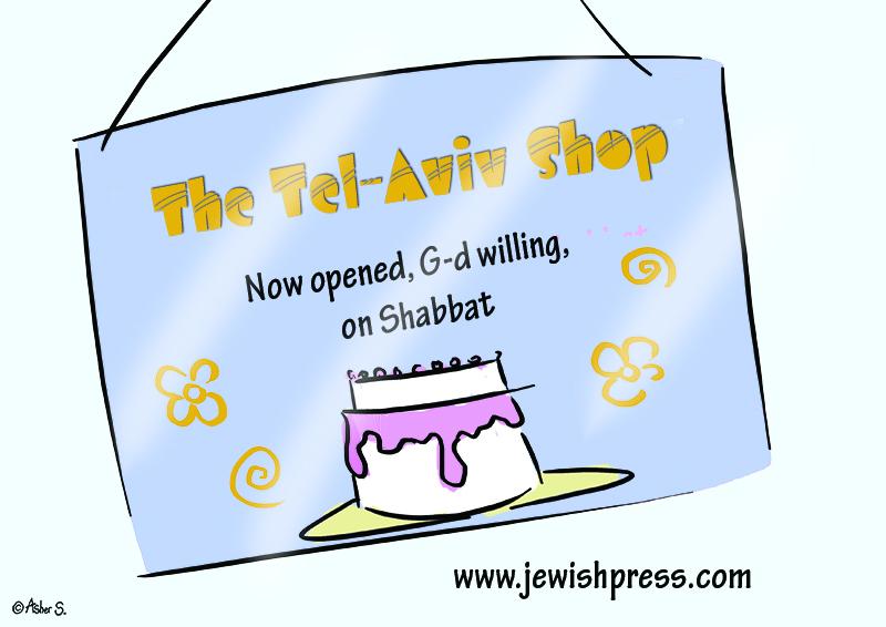 Shabbat Bakery