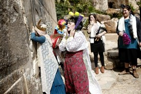 Women of the Wall of the Tomb of the Patriarchs (Purim).