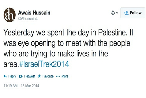 tweet from Hillel and Boston CJP-sponsored Harvard College Israel Trek 2014 participant.