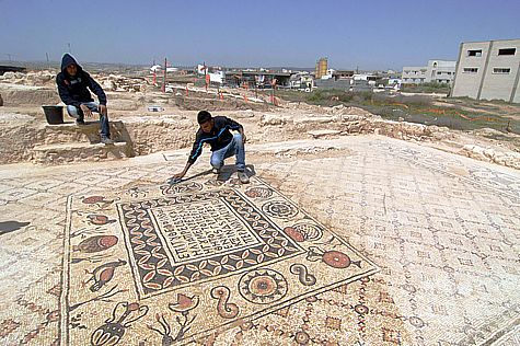 Byzantine Mosaic in the Negev