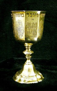 An important silver Holiday cup presented to the Jewish Historical Society of England by Anthony and Lionel de Rothschild in memory of their father Leopold de Rothschild (1845-1917). The cup is from Augsburg, Germany 1741-43.