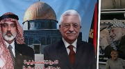 Abbas and Hanieyh on poster, next to a picture of Arafat.