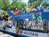 Nefesh B'Nefesh float at the Celebrate Israel Parade.