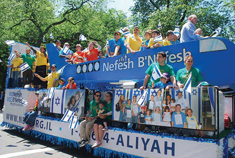 Nefesh B'Nefesh float at the Celebrate Israel Parade.