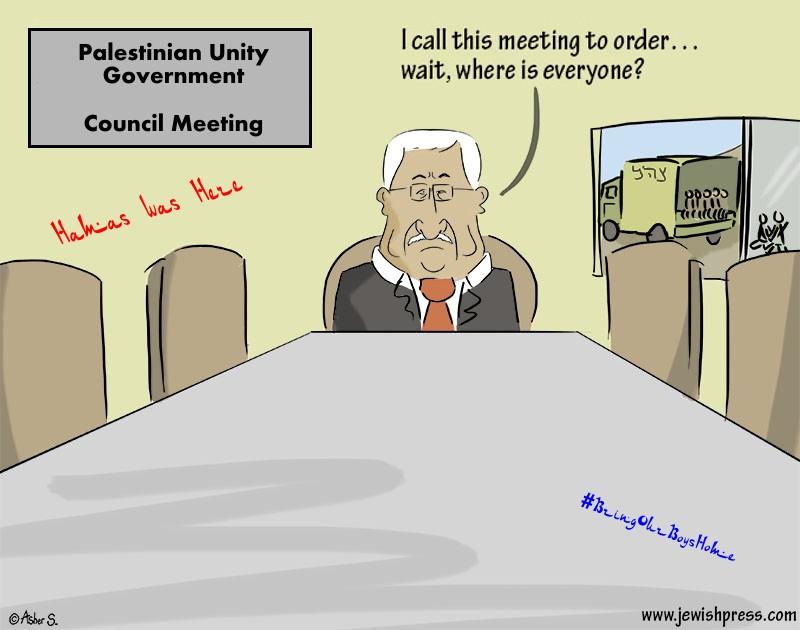 PUG Meeting