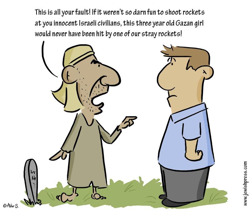 stray rocket