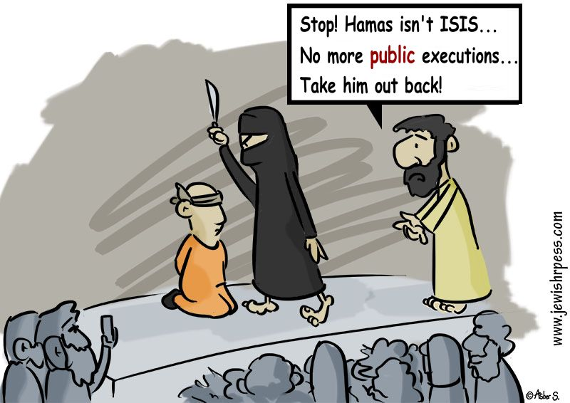 Hamas - ISIS - The Difference