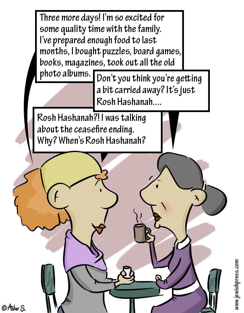 rosh hashana ceasefire