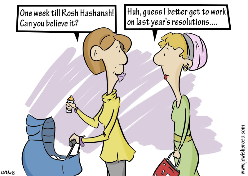 rosh hashana resolution