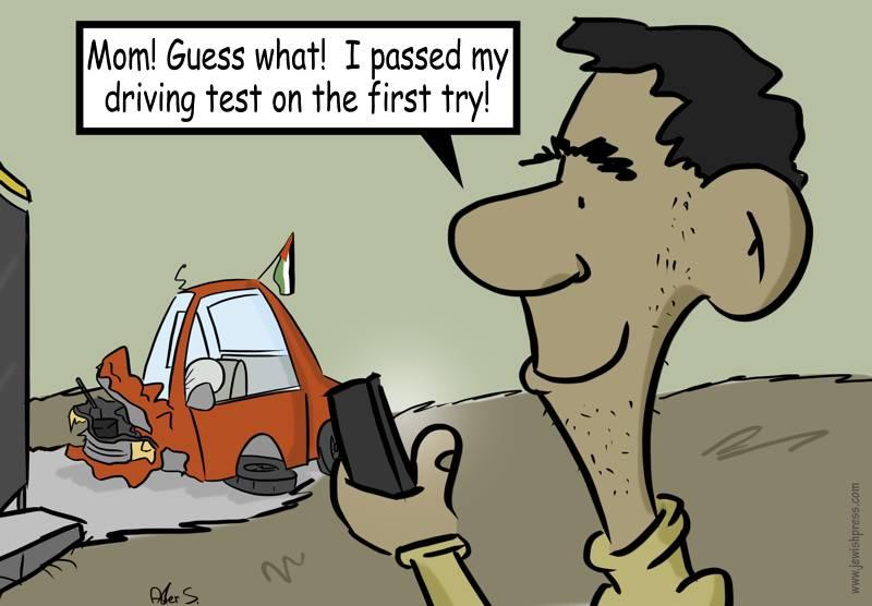 Arab Driving Test
