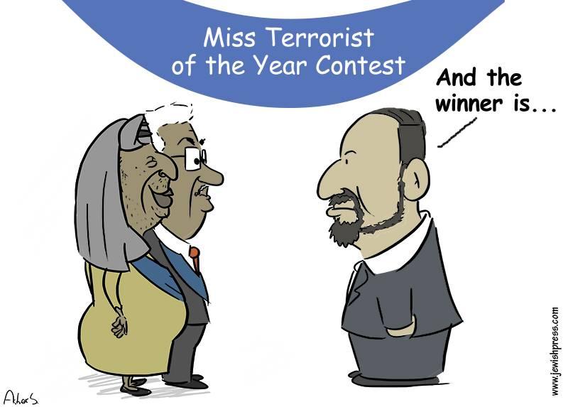 Miss Terrorist
