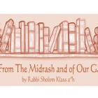 Gaonim-Midrash-logo-NEW
