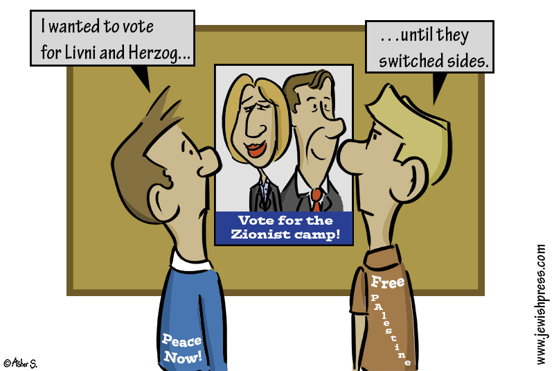 Livni & Herzog Switch Sides