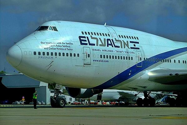 """Israels Flugtouristen """"multiplizieren sich"""""""
