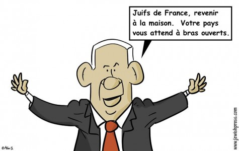 French Jews, Come Home to Israel! Your country awaits you with open arms!