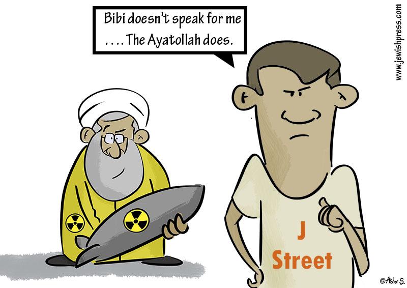 Bibi doesn't speak for me