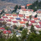 The city of Efrat is located eight minutes south from Jerusalem along Highway 60.