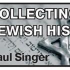 Singer-Saul-Jay-logo-NEW