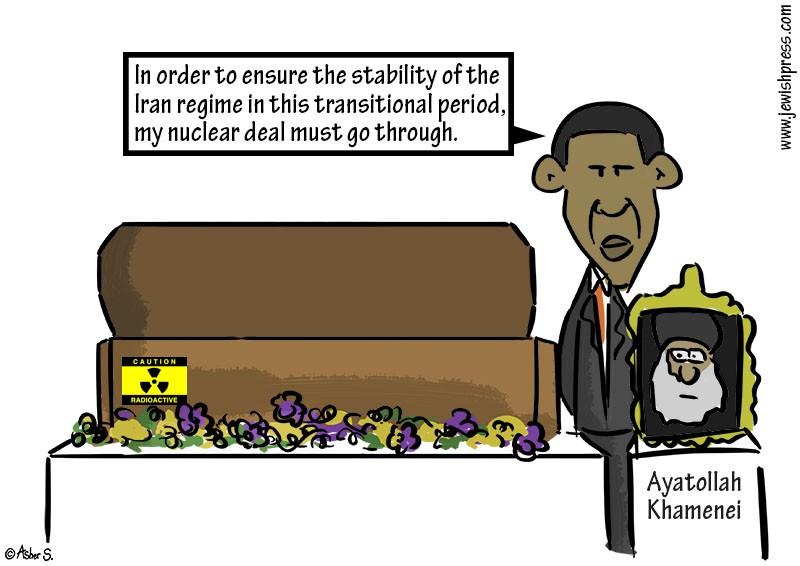 ayatollah dead