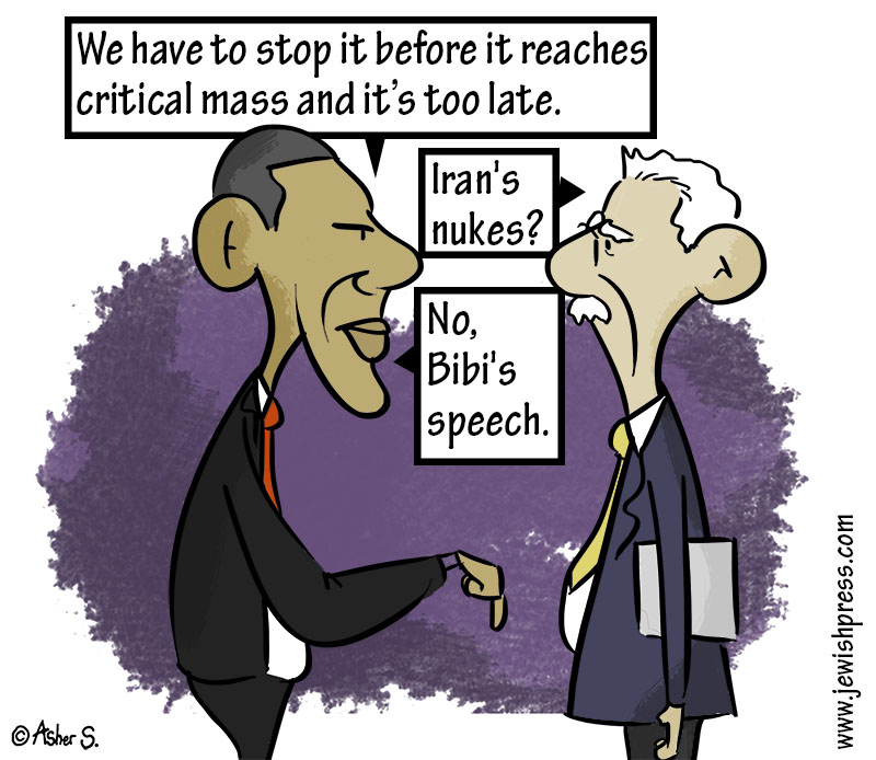 bibi's speech