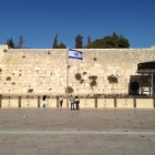 The Israeli flag at the Kotel.