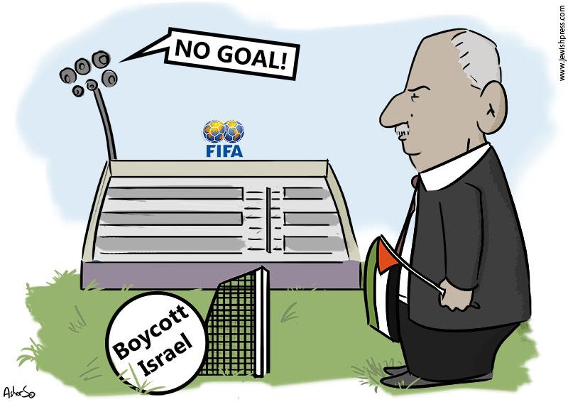 Bibi Scores points on Soccer Field NOT Temple Mount