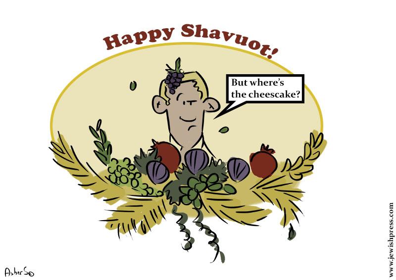 cheesecake Shavuot