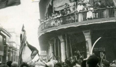 Farhud Riot June 1 1941 pix1