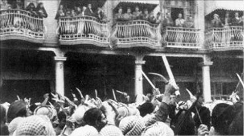 Farhud Riot June 1 1941 pix2
