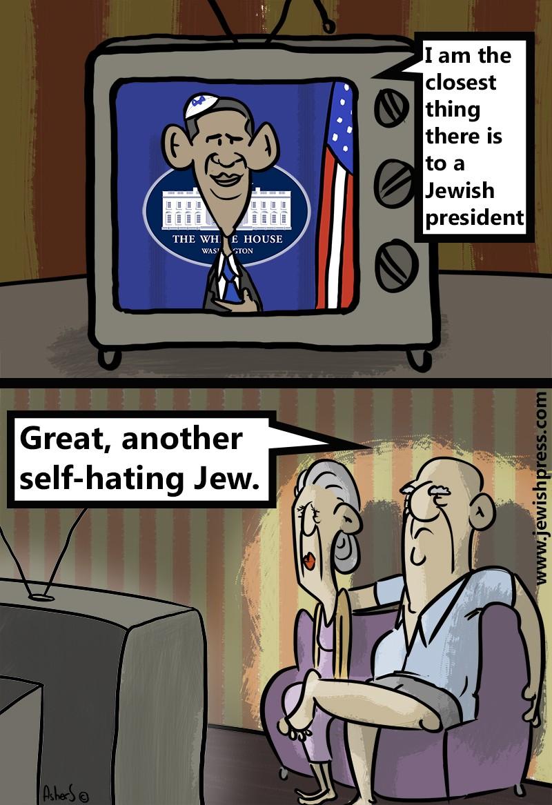 jewish president
