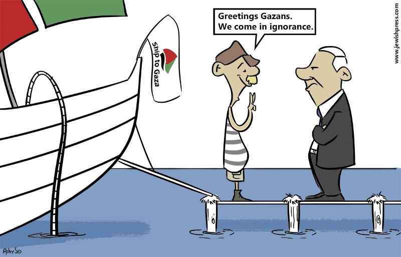 ship tp gaza