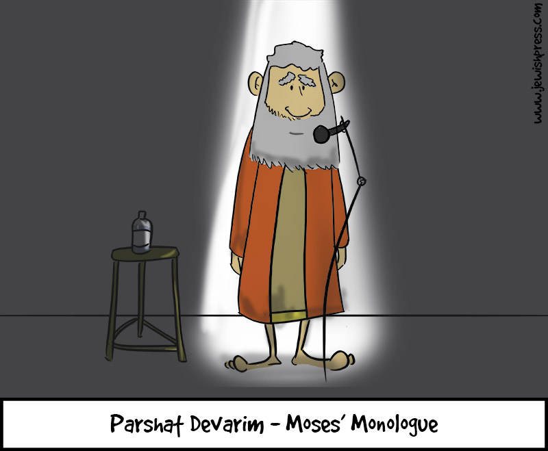 Moshe's Monologue
