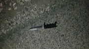 Knife used by Arab terrorist. (archive)