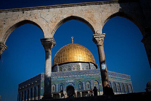 Egypt's Al-Azhar condemns Israeli actions against Palestinians at Al-Aqsa Mosque