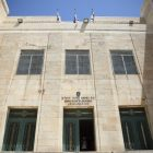 Jerusalem District Court