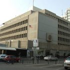 US Embassy in Israel, located in Tel Aviv