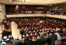 Inside Israel Today: Behind the Scenes at the Knesset