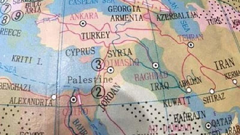 A world globe sold in Cotton On / Screenshot