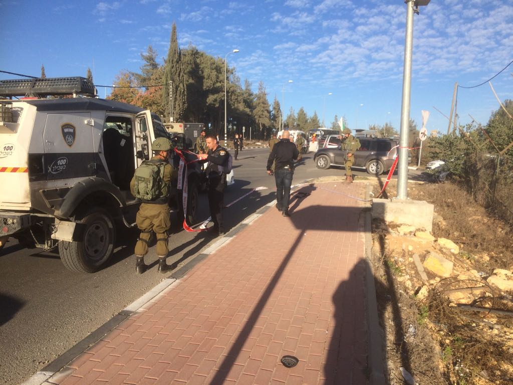 Two Wounded In Gush Etzion Ramming Attack — TERROR