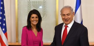 Israel Inspired: The End of the UN Human Rights Council & the Rise of Israel Leadership